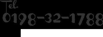 0198-32-1788